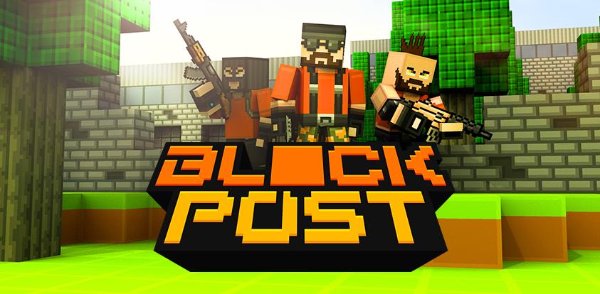Blockpost